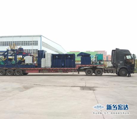 新疆希望電解質清理機