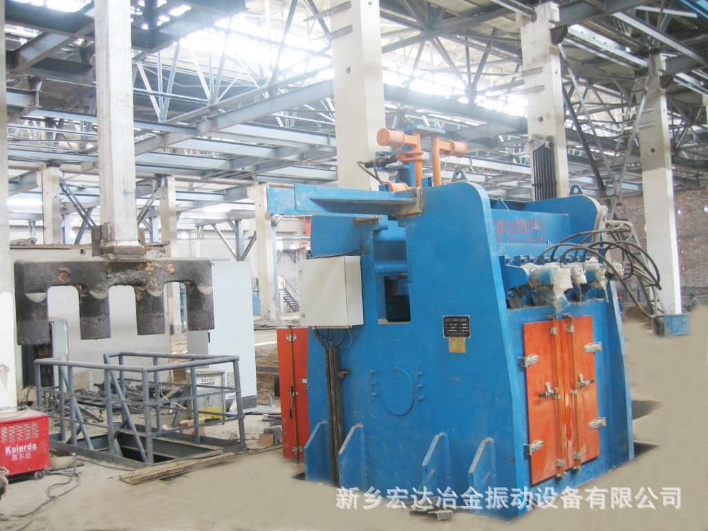 中国铝业连成分公司2